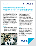 Casio Creates New Ways to License and Monetize its Software using Thales Sentinel - Case Study